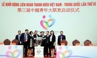 Mengawali  Festival ke-3 Kaum Pemuda  Vietnam-Tiongkok