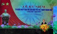 Upacara memperingati ultah ke-70 hari kunjungan pertama Presiden Ho Chi Minh di provinsi Thanh Hoa