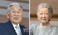 Kaisar Jepang, Akihito  berziarah kepada Raja Thailand, Bhumibol Adulyadej