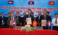 Pernyataan Bersama Forum Pemuda Kawasan Segitiga Perkembangan Kamboja-Laos-Vietnam