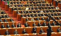 Pembukaan persidangan pertama Kongres Rakyat Nasional Tiongkok angkatan XIII