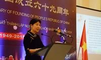 Mengadakan resepsi sehubungan dengan peringatan HUT ke-69 Hari Nasional Republik Rakyat Tiongkok (1/10)