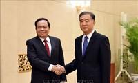 Memperkuat kerjasama antara Front Tanah Air Viet Nam dan Permusyawaratan Politik Rakyat Nasional Tiongkok