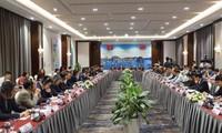 Menilai masa 15 tahun  pelaksanaan Perjanjian Kerjasama Perikanan di Teluk Tonkin Viet Nam-Tiongkok