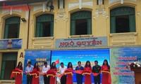 Pameran  peta dan dokumen tentang dua kepulauan Hoang Sa dan Truong Sa  wilayah milik Viet Nam