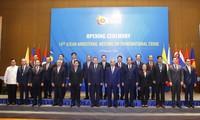 Konferensi  AMMTC 14 mengeluarkan pernyataan bersama