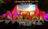 The 6th Vietnam folk singing festival for the southern region concludes