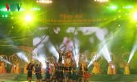 西北地区各民族文化体育和旅游节开幕