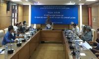 Asia-Africa-Latin America solidarity committee reviews development