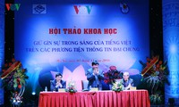 VOV works to preserve, uphold Vietnamese language value