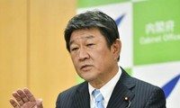 Japan pushes for CPTPP's enforcement despite US possible return