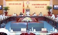 越南十三届国会常委会八次会议讨论提高国会活动质量和效果问题