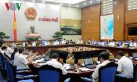 越南政府讨论2015年版《刑法修正案(草案)》
