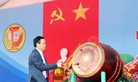 越南党和国家领导人出席各地2016-2017新学年开学典礼