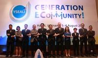Colloque sur les initiatives des jeunes leaders de l'Asie du Sud-Est