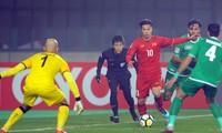 Football : AP salue l'équipe U23 Vietnam et son entraîneur Park Hang-seo