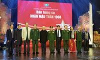 VOV organise un échange artistique en l'honneur de l'offensive générale de 1968