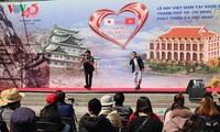 Japon : Fête du Vietnam à Aichi 2018