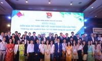 Forum mondial des jeunes intellectuels vietnamiens