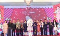 Mise en chantier du complexe Sanrio Hello Kitty World Hanoï BRG