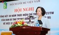 Truong Thi Mai: le progrès doit profiter aux personnes handicapées