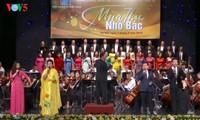 Concert en l'honneur de Hô Chi Minh et de la Journée de la Musique nationale