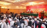 Le 4e congrès de l'Association des lettres et des arts des ethnies minoritaires du Vietnam