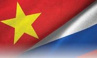 Nguyên Thi Kim Ngân en Russie: stimuler le partenariat stratégique bilatéral