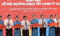 Têt de 2020: Inauguration de la fête du chemin aux livres de Hô Chi Minh-ville