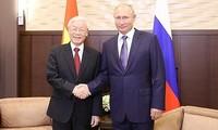 Vietnam-Russie : Messages de félicitations pour les 70 ans de l'établissement des liens diplomatiques