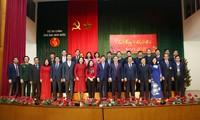 Vuong Dinh Huê : il faut mobiliser toutes les ressources nécessaires au développement du pays