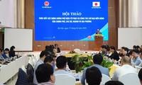 Le Vietnam accélère la mise en place d'une administration électronique