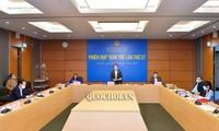 Ouverture de la 27e session en ligne de la Commission juridique de l'Assemblée nationale