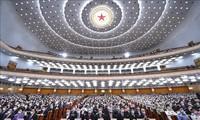 Clôture de la 3e session de l'Assemblée populaire nationale de Chine, 13e législature