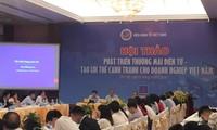 Promouvoir le commerce électronique pour améliorer la compétitivité des entreprises