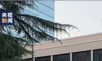 La Chine prend possession du consulat des États-Unis à Chengdu