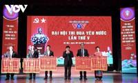 Ouverture du cinquième congrès d'émulation patriotique de la VOV