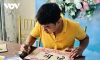 Les tableaux de grains de riz de Khuu Tân Buu