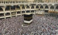 Covid-19: seules les personnes vaccinées pourront faire le petit pèlerinage à la Mecque