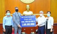 Lancement d'une collecte pour soutenir la lutte contre la pandémie de Covid-19