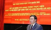 Hô Chi Minh et son itinéraire pour matérialiser l'aspiration à l'indépendance nationale