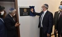 Israël inaugure sa première ambassade dans un pays du Golfe