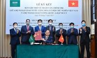 Le Vietnam et l'Arabie saoudite signent un mémorandum de consultation politique