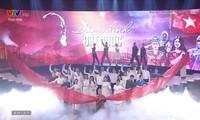 Fête nationale: un spectacle intitulée «La forme du pays»