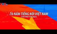 """Tự hào 76 năm """"Tiếng nói Việt Nam"""""""