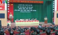 「ベトナム民族の軍隊」シンポ