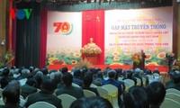 人民軍創立70周年を記念する