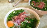 ベトナムの麺料理「フォー」