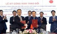 ベトナムと日本、2件の支援プロジェクトに関する交換公文に調印