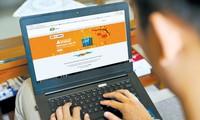 電子商取引の強化
